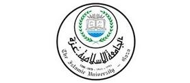 اتفاقية تعاون بين الأكاديمية وعمادة المكتبات - الجامعة الإسلامية